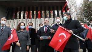 Kayseri Üniversitesi, 17 Aralık Kayseri Şehitlerini Andı