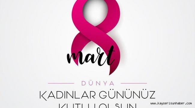 """AK Parti İl Başkanı Çopuroğlu, """"Kadınları desteklemek hepimizin görevidir"""""""