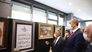 Adalet Bakanı Gül, Büyükşehir'de